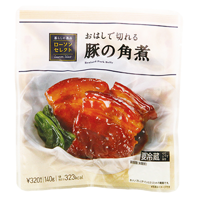 braised-pork-belly