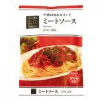 meat-sauce