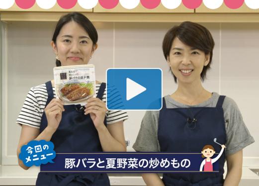 ブログトップ用夏野菜炒め